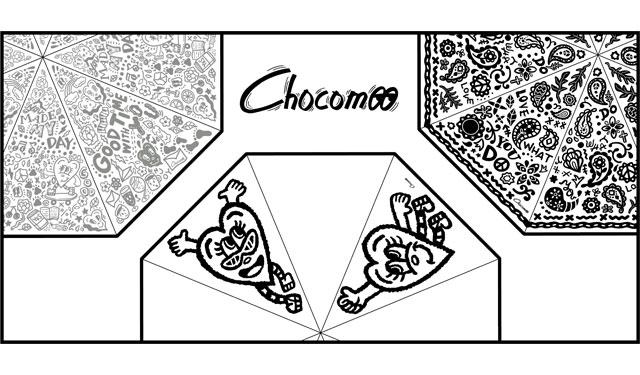 Chocomoo×ファミマ「デザインビニール傘」全3種発売へ