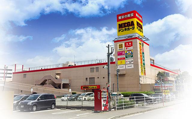 MEGAドン・キホーテ福岡福重店オープンへ