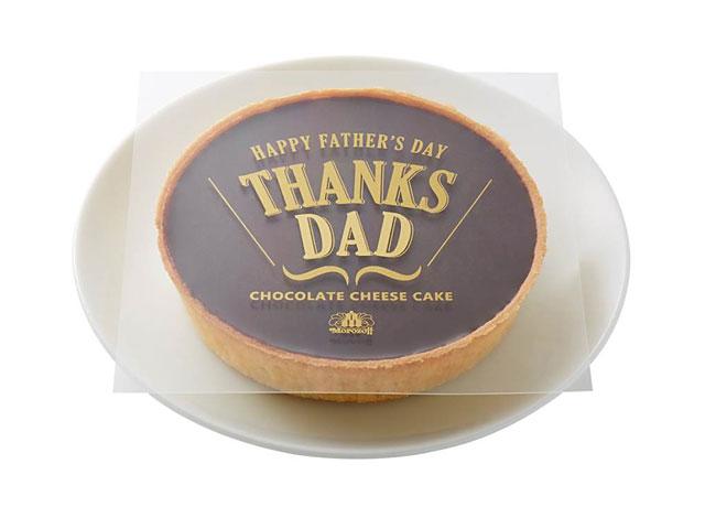 父の日 チョコレートチーズケーキ(クリオロ種カカオ使用)