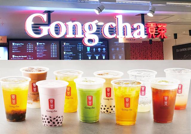 博多に台湾ティーカフェ「ゴンチャ(Gong cha)」7月オープン!
