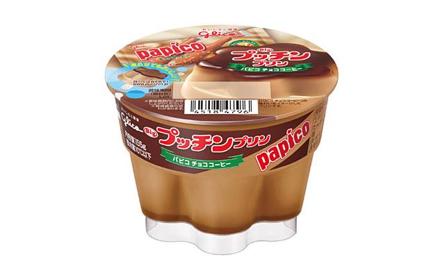 江崎グリコから『Bigプッチンプリン <パピコ チョココーヒー>』発売へ