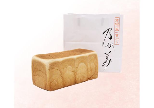 高級「生」食パン「乃が美 はなれ 久留米店」県内5店舗目オープン!