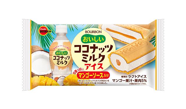 ブルボンから『おいしいココナッツミルクアイス』夏季限定発売へ