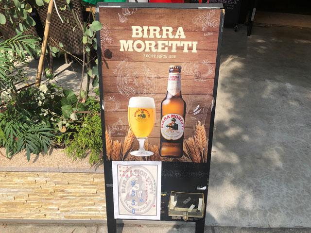 博多のイタリアンレストラン ソリッソが「イタリアビール祭り」開催へ