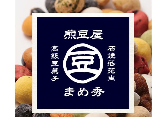 大分県豊後高田市昭和の町に本店を構える『まめ秀』博多に期間限定オープン