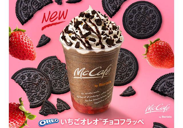 マックカフェ バイ バリスタ併設店舗から「いちごオレオ®チョコフラッペ」新発売へ