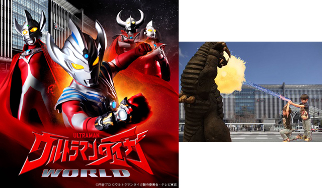 新ヒーローはウルトラマンタロウの息子、ウルトラマンタイガ『ウルトラマンタイガワールド in 博多』開催決定!