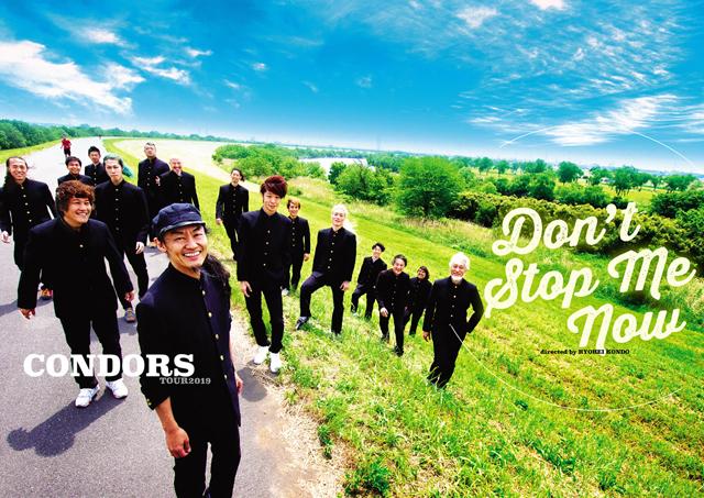 コンドルズ日本縦断新元号ツアー2019 福岡スペシャル公演 Don't Stop Me Now(ドント・ストップ・ミー・ナウ)