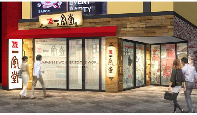 移転のため一時閉店していた「一風堂 西通り店」がリニューアルオープンへ