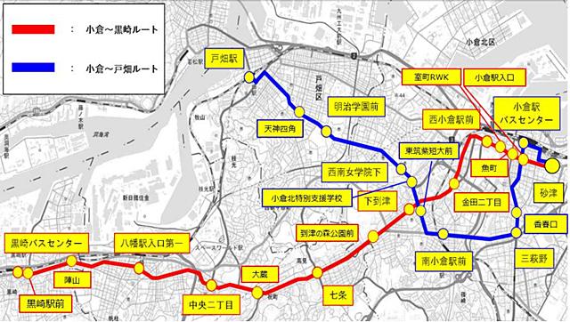 西鉄バス北九州が、小倉~黒崎間/小倉~戸畑間で「連節バス」運行開始へ