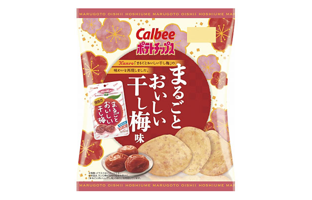 カルビー×カンロ「ポテトチップス まるごとおいしい干し梅味」コンビニ限定発売へ