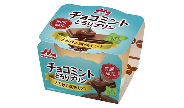 森永乳業から「チョコミント とろりプリン」期間限定登場