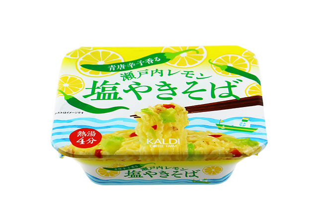 オリジナル 青唐辛子香る 瀬戸内レモン塩やきそば