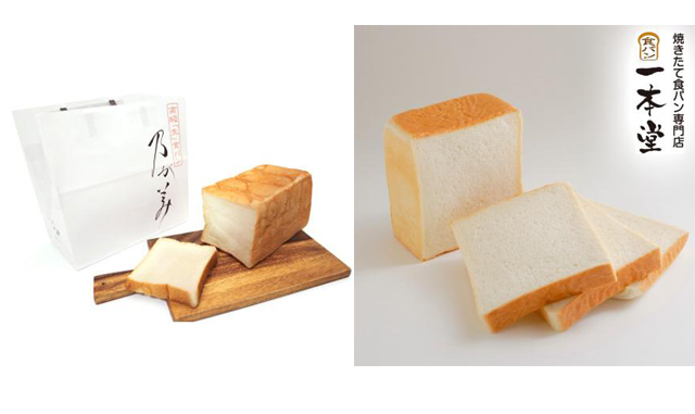 大丸福岡天神店で「気の食パンフェア」人気の食パン屋さんが1日に2店舗登場!