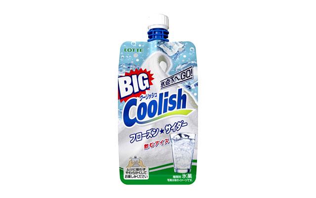 ロッテから『BIGクーリッシュ フローズンサイダー』発売へ