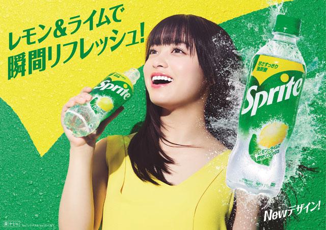 ロングセラーブランド「スプライト」が新パッケージで登場、新TVCMに橋本環奈さん