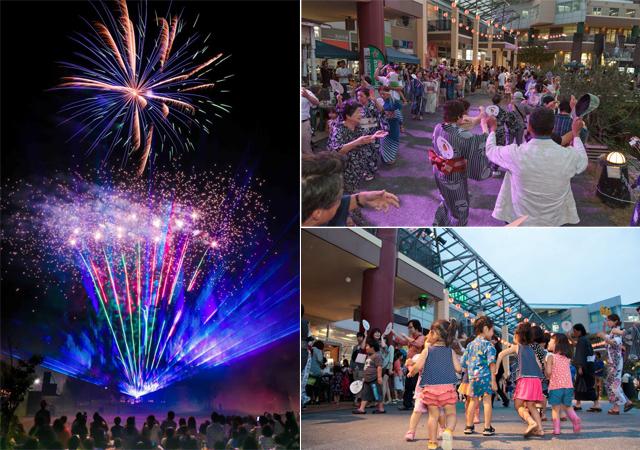 「ドラマチックベイサイド この夏の花火2019」今年は同時開催のイベントが盛りだくさん!