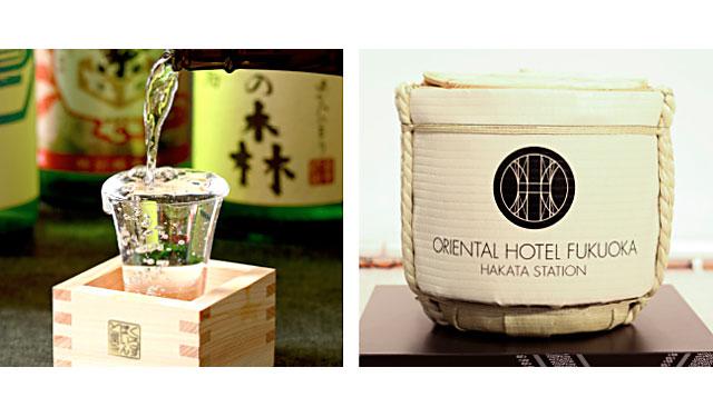 オリエンタルホテル福岡 博多ステーションで「日本酒と博多和食を愉しむ会」開催へ