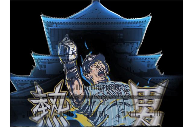 鷹の祭典2019 in 北九州「北九州市庁舎・小倉城ライトアップ」メーテルが鷹の祭典ユニフォームを着用