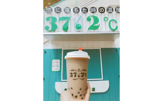 タピオカ専門店「37.2℃ ~恋に落ちた時の温度~」チャチャタウン小倉にオープン!