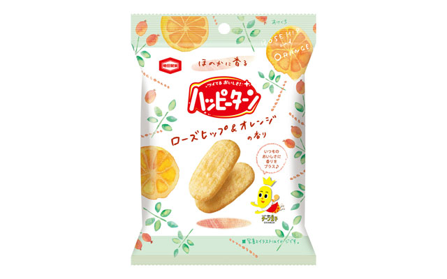 亀田製菓『ハッピーターン ローズヒップ&オレンジの香り』コンビニ限定発売へ