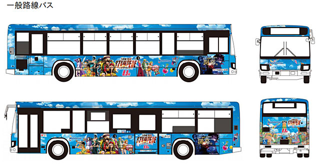 西鉄バス北九州が劇場版『ONE PIECE STAMPEDE』とのタイアップ企画を展開へ