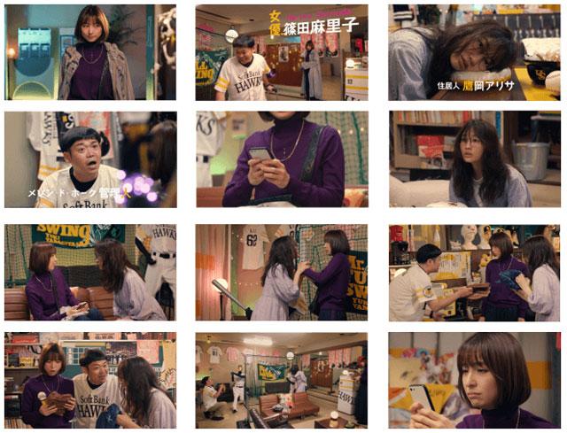 元AKB48篠田麻里子さん主演の「リリーフドラマ」第一話が無料配信