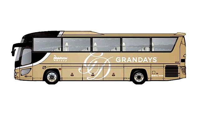 西鉄史上最高級のラグジュアリーバス『GRANDAYS(グランデイズ)』今秋導入決定