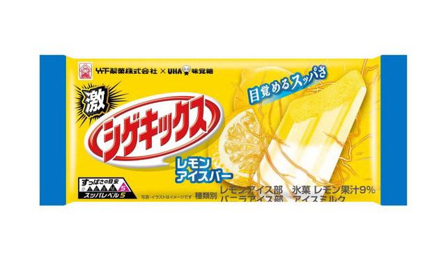 竹下製菓から「激シゲキックス レモンアイスバー」登場