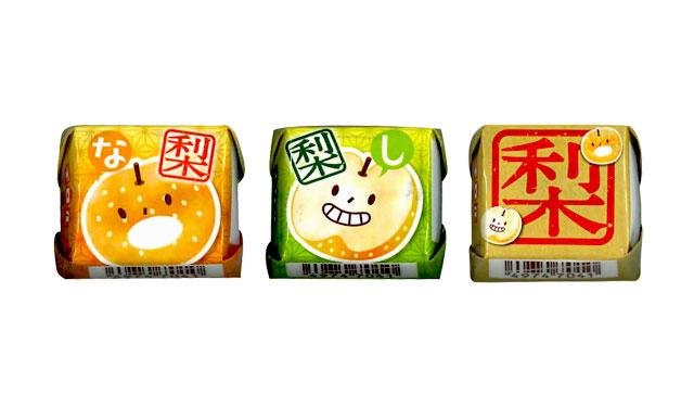 鳥取県産の二十世紀梨を使用。「チロルチョコ<梨>」新発売へ