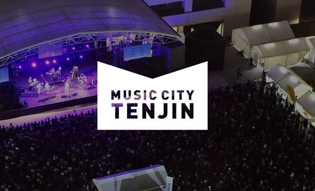 九州最大級の音楽ライブイベント!天神エリア一帯で「MUSIC CITY TENJIN 2019」開催決定!
