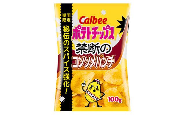 カルビー『ポテトチップス 禁断のコンソメパンチ』セブン限定発売へ