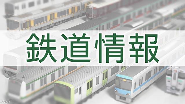 台風8号(フランシスコ)による九州の鉄道への影響(午前6時現在)