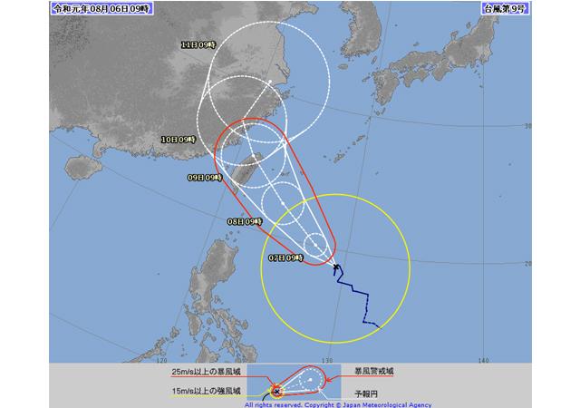 大型の「台風9号(レキマー)」について