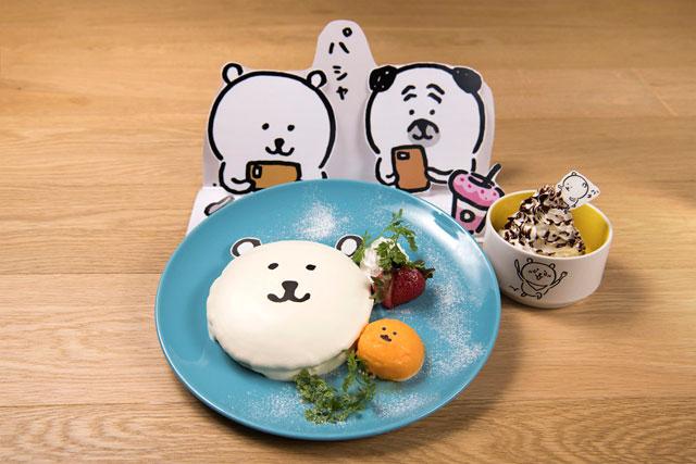 自分ツッコミくまパンケーキ(オリジナルマグカップ付き)1,590円