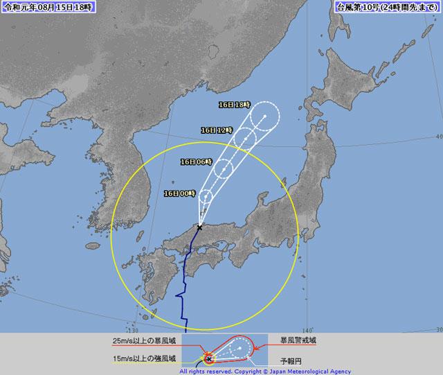 台風10号/2019年