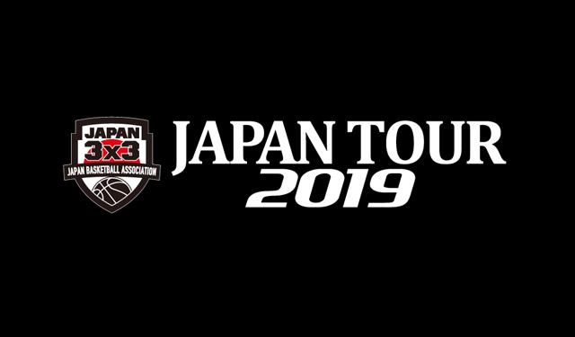 JR博多駅前広場「3×3 JAPAN TOUR in Hakata」開催!