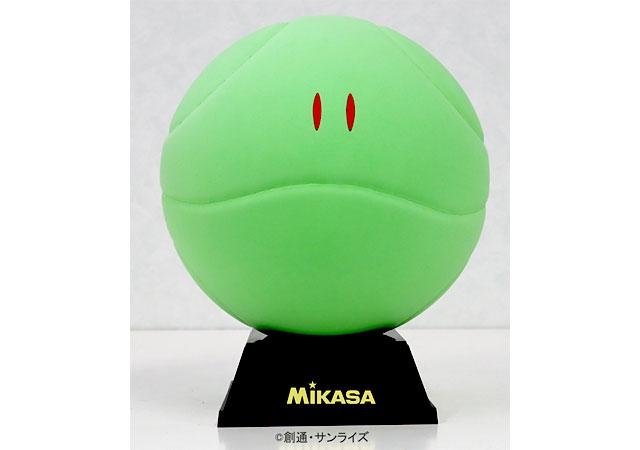 バレーボールの世界メーカー ミカサ×ガンダム『ハロボール』発売へ