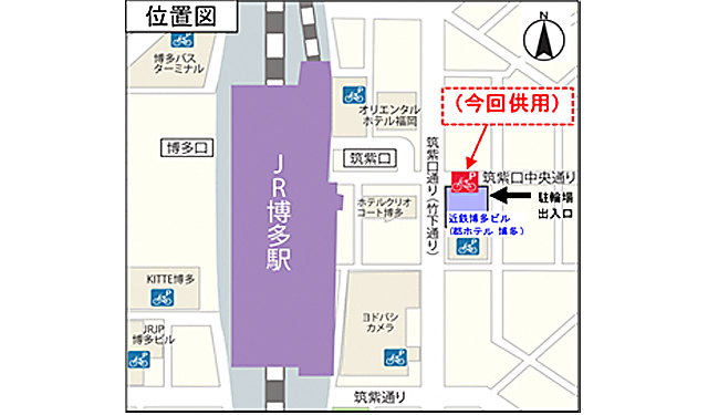 『市営博多駅筑紫口駐輪場』と『Pat 都ホテル 博多 駐輪場』9月10日オープン決定