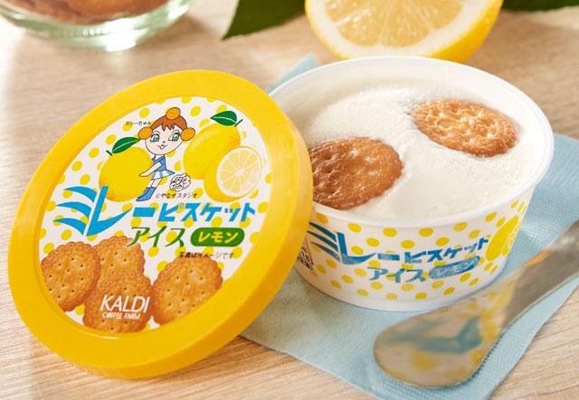 ミレーアイスのカルディ限定フレーバー「レモン」新登場