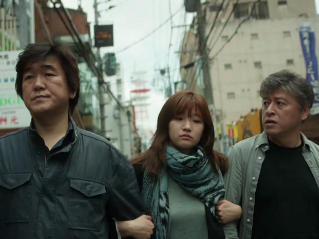 ベルリン国際映画祭2019上映作品「福岡」のロケ地巡りツアー開催決定!