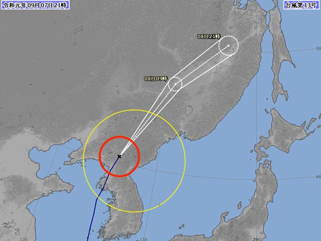 【終報】台風13号