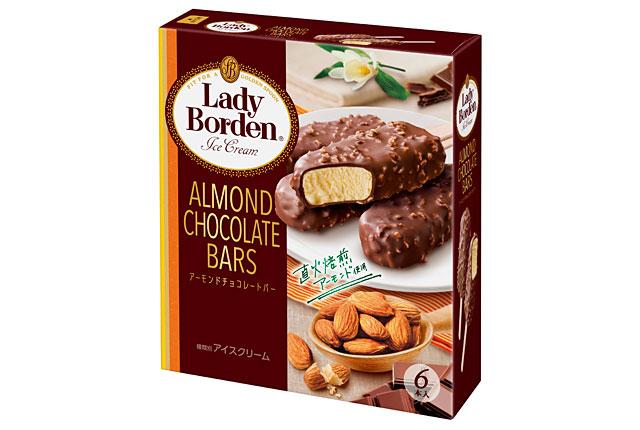 ロッテから『レディーボーデン マルチ アーモンドチョコレートバー』発売へ
