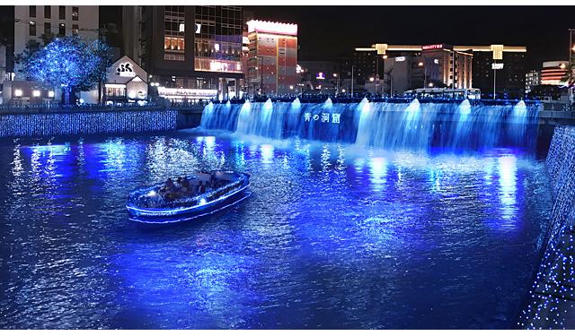 人気イルミネーションイベント『青の洞窟』が福岡初上陸