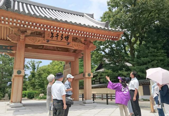 JR九州ウォーキング「博多の寺社と筥崎宮『放生会』巡り!」開催