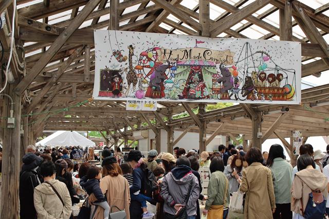 各地から人気の作家が約150名以上「糸島ハンドメイドカーニバル in Autumn」開催決定!