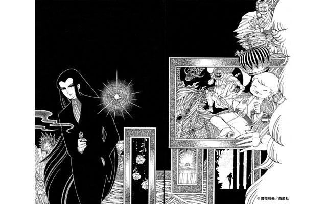 北九州市漫画ミュージアムで『「パタリロ!」100巻達成記念 魔夜峰央原画展』開催へ