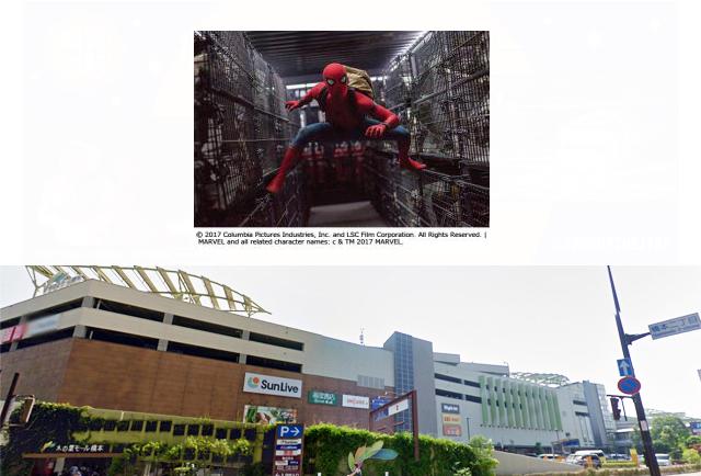 木の葉ガーデンシアター「夜空の下の映画館」観覧無料『スパイダーマン:ホームカミング』