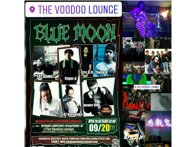 The Voodoo Lounge「BLUE MOON」(HIPHOP イベント)開催