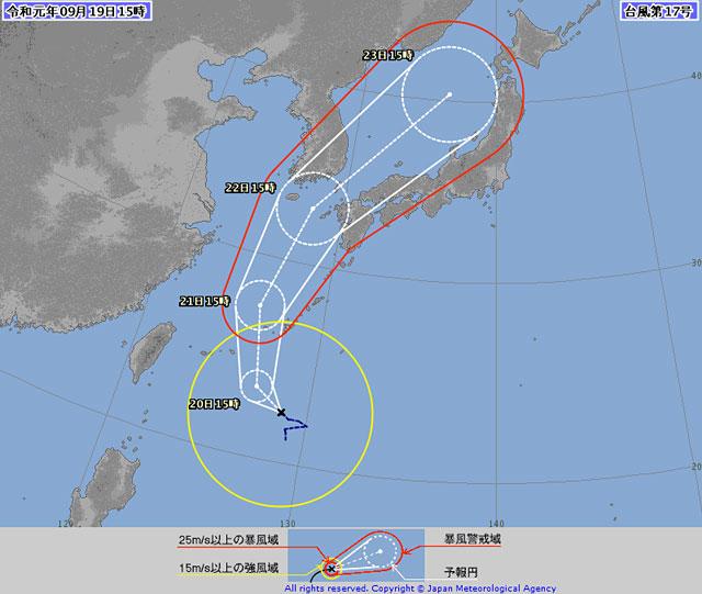 週末は厳重注意、台風17号「ターファー」発生